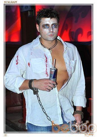 Фото мужчины Leon, Житомир, Украина, 36