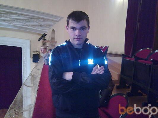 Фото мужчины segrei13601, Нижний Тагил, Россия, 29