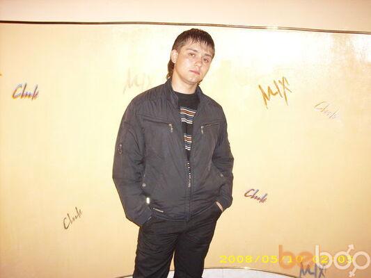 Фото мужчины Dimon, Сумы, Украина, 27