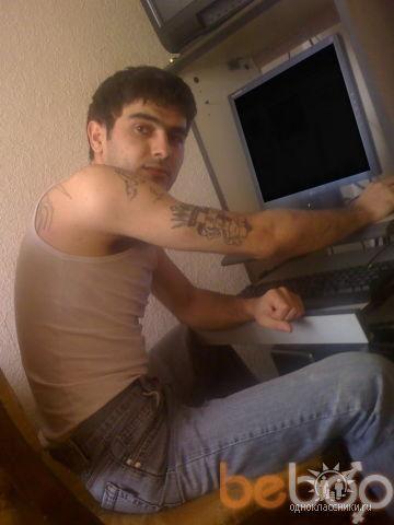 Фото мужчины Lonely, Донецк, Украина, 37