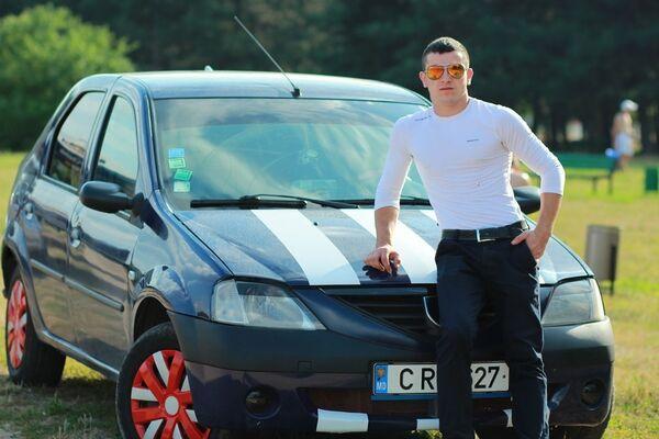 Фото мужчины Nik, Истра, Россия, 23
