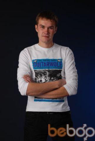 Фото мужчины ivankko, Нижний Новгород, Россия, 33