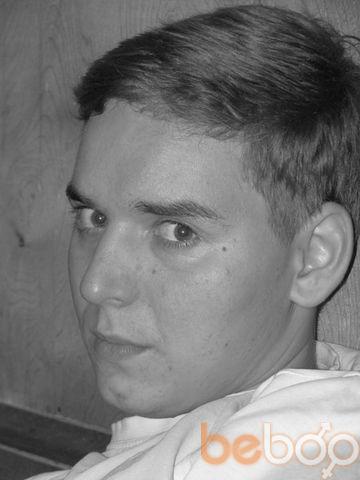 Фото мужчины Вредный, Днепропетровск, Украина, 30