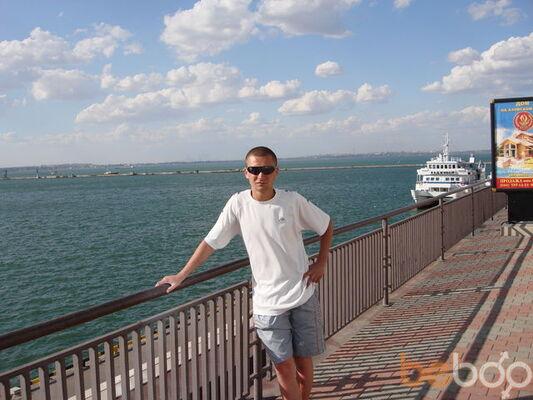 Фото мужчины manax7771, Житомир, Украина, 34