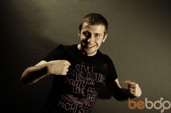 Фото мужчины Star, Луцк, Украина, 27