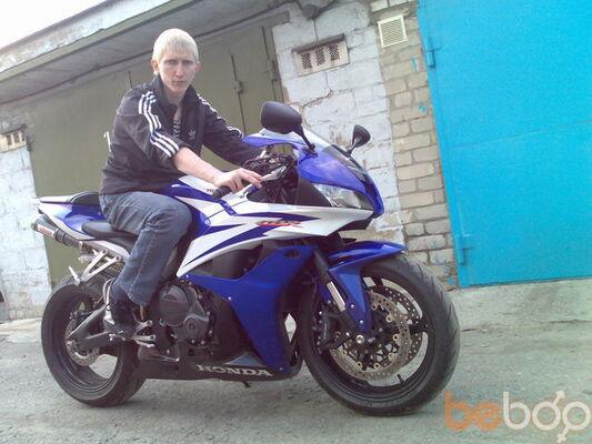 Фото мужчины brylik, Донецк, Украина, 32
