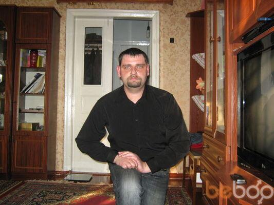 Фото мужчины Александр_69, Херсон, Украина, 33