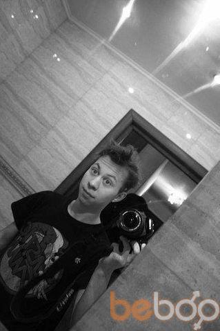 Фото мужчины clown, Донецк, Украина, 25
