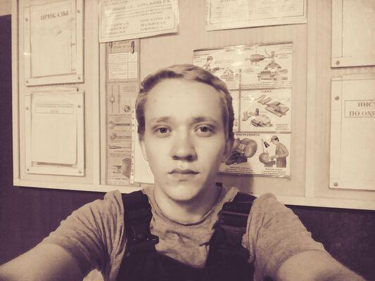 Фото мужчины Alexander, Липецк, Россия, 23