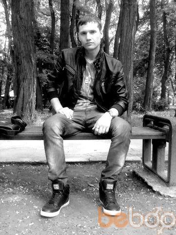 Фото мужчины Alexandr, Кишинев, Молдова, 27