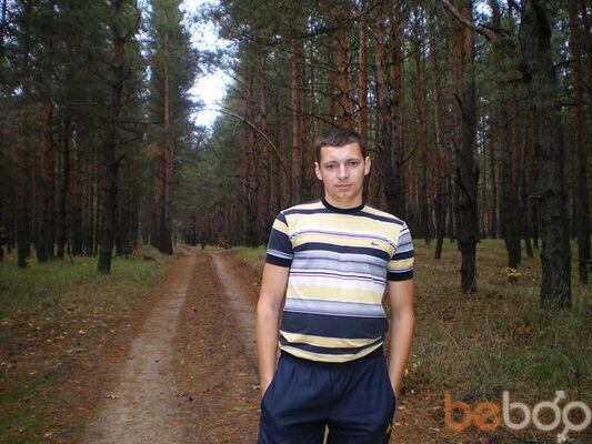 Фото мужчины Dmitriy, Луганск, Украина, 34