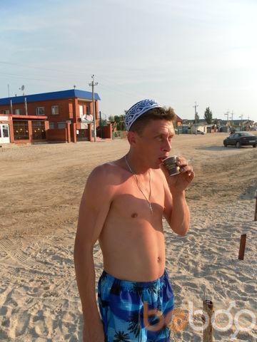 Фото мужчины Ruslan, Мерефа, Украина, 41