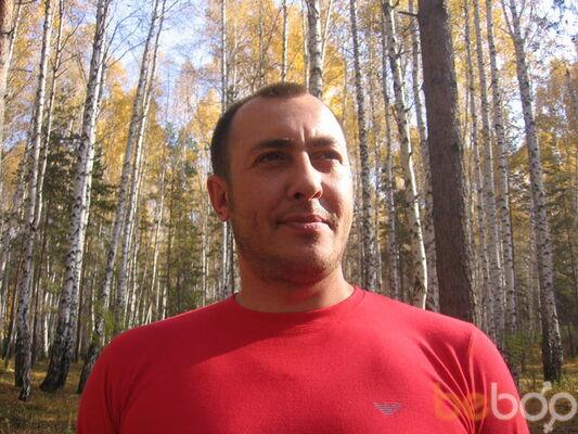Фото мужчины slavikkbi, Челябинск, Россия, 45