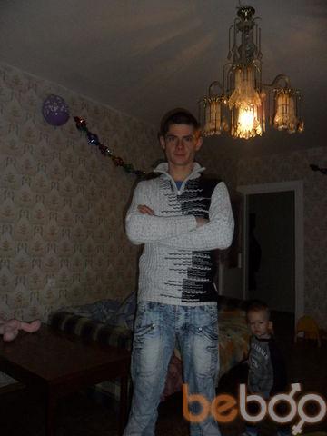 Фото мужчины жаждущий, Солигорск, Беларусь, 31