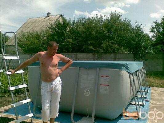 Фото мужчины похудение, Луганск, Украина, 40