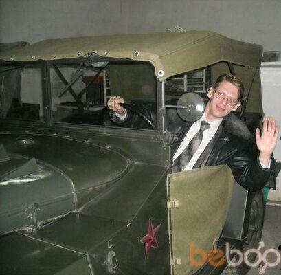 Фото мужчины Алекс, Ульяновск, Россия, 42