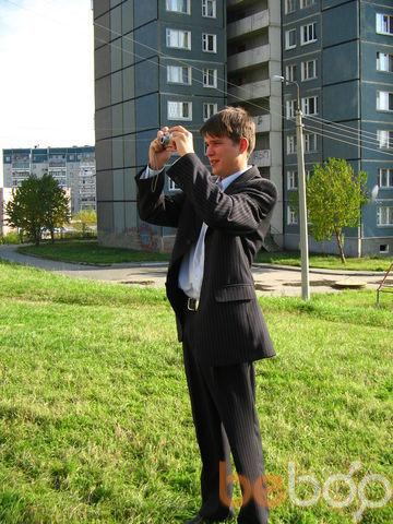 Фото мужчины igoist, Екатеринбург, Россия, 34