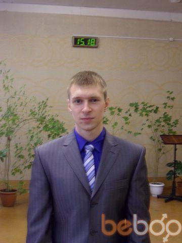 Фото мужчины SeveriN, Бобруйск, Беларусь, 25