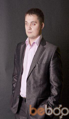 Фото мужчины Айрат, Уфа, Россия, 33