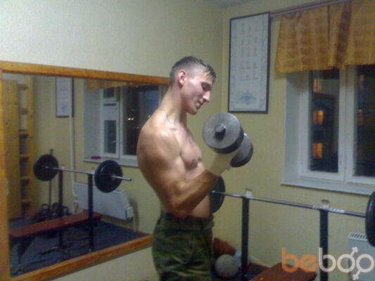 Фото мужчины 89613049643, Таганрог, Россия, 32