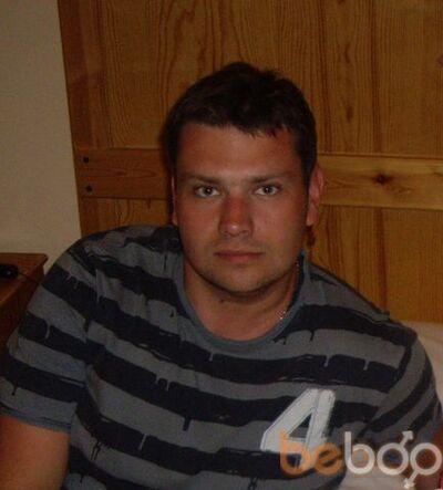Фото мужчины Dmitriy, Чернигов, Украина, 31