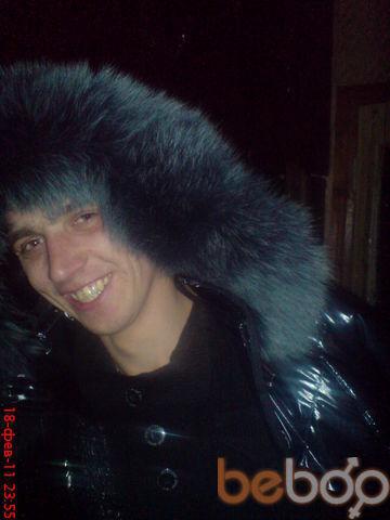 Фото мужчины Виталик, Краснодон, Украина, 29