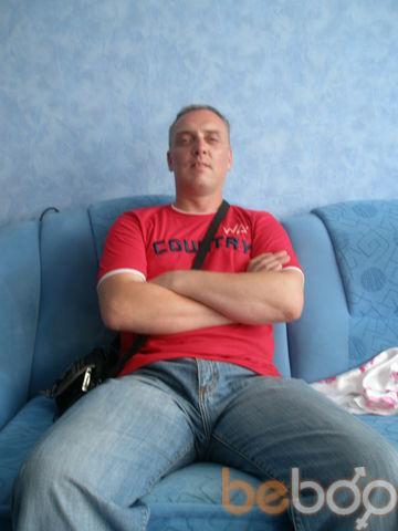 Фото мужчины Aleksandr, Днепродзержинск, Украина, 40