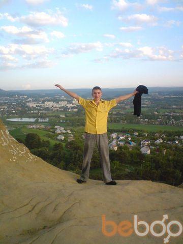 Фото мужчины Maldar86, Пятигорск, Россия, 30