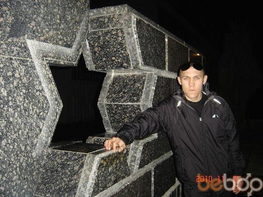 Фото мужчины димарик05, Бендеры, Молдова, 31