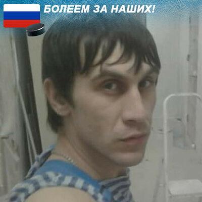 Фото мужчины Артур, Краснодар, Россия, 32