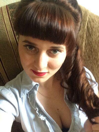 Мамба иркутск девушка