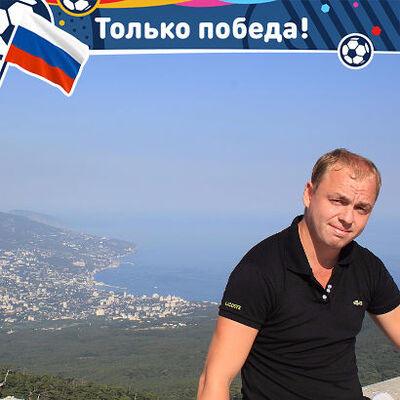 Фото мужчины Валера, Орск, Россия, 28