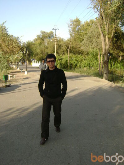 Сайт Знакомств Таджик