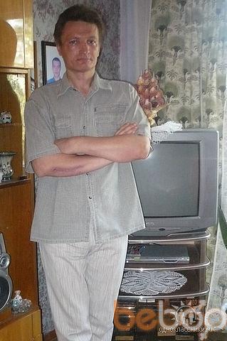 Фото мужчины Pavel1908, Чапаевск, Россия, 41