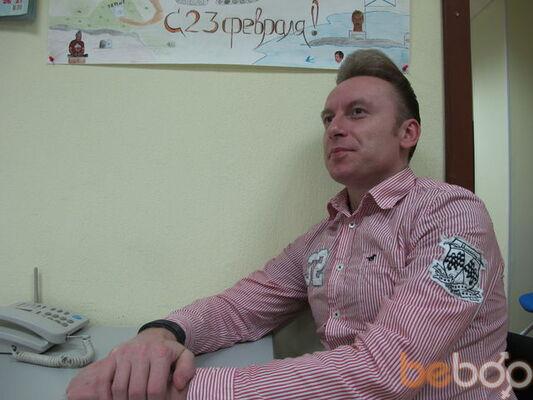 Фото мужчины Сергей DM, Москва, Россия, 42