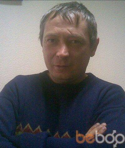 Фото мужчины Dima1824, Симферополь, Россия, 41