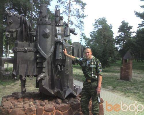 Фото мужчины Александр, Солигорск, Беларусь, 29