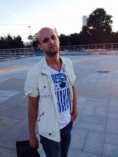 Фото мужчины STILL, Екатеринбург, Россия, 28
