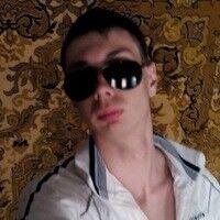 Фото мужчины Олег, Луганск, Украина, 22