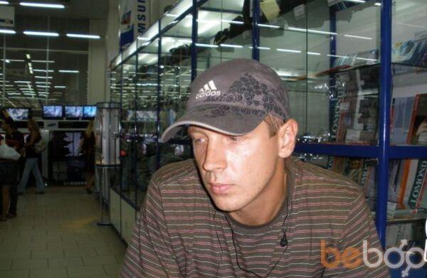 Фото мужчины slvslv, Вознесенск, Украина, 35