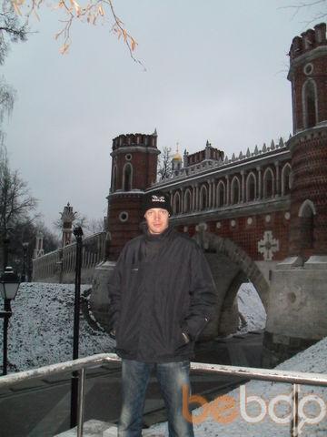 Фото мужчины Morgoth, Алчевск, Украина, 36