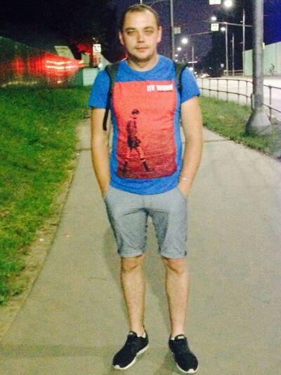 Фото мужчины Makc, Москва, Россия, 23