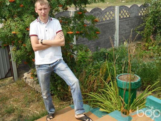 Фото мужчины oleganьIч, Липецк, Россия, 32