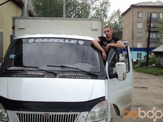 Фото мужчины юра романов, Томск, Россия, 27