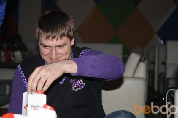 Фото мужчины denis, Донецк, Украина, 25