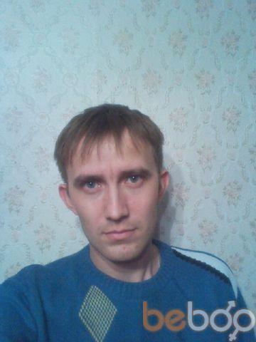 Фото мужчины microsoft, Стерлитамак, Россия, 36