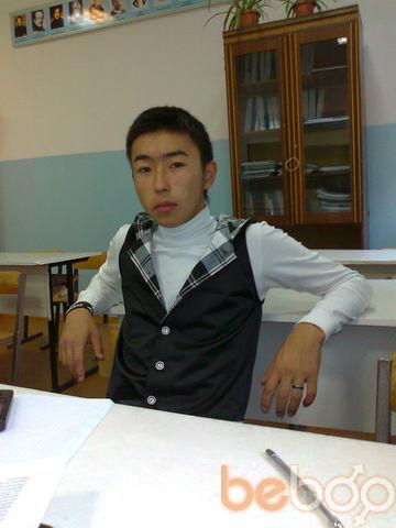 Фото мужчины dima, Астана, Казахстан, 27