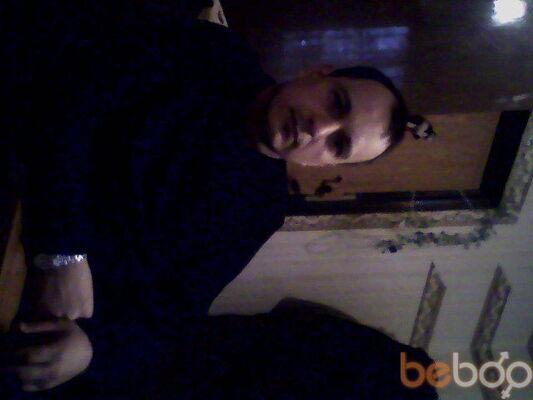 Фото мужчины Юрий, Кишинев, Молдова, 42