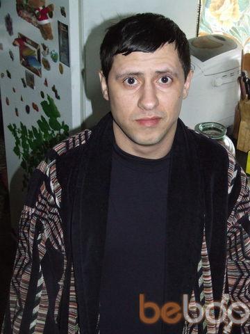 Фото мужчины seriksan, Днепропетровск, Украина, 36