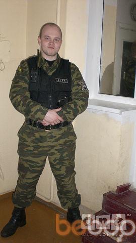 Фото мужчины Narko23, Резекне, Латвия, 31